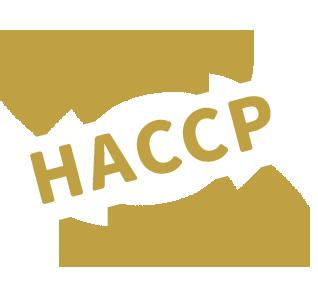HACCP認證
